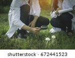 the young couple genetics... | Shutterstock . vector #672441523