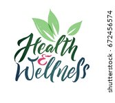health and wellness studio...   Shutterstock .eps vector #672456574