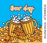 inscription beer day. a cups of ... | Shutterstock .eps vector #672468316