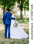 bride and groom at wedding day... | Shutterstock . vector #672487168