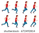 collection of running man icons.... | Shutterstock . vector #672492814