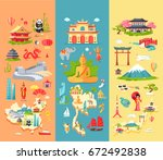 collection of three asian... | Shutterstock . vector #672492838