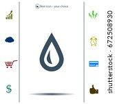 drop icon  vector illustration. ... | Shutterstock .eps vector #672508930