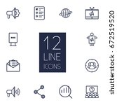 set of 12 trade outline icons... | Shutterstock .eps vector #672519520