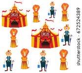 circus seamless pattern lion  ... | Shutterstock .eps vector #672524389