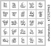 set of 25 hand lettering... | Shutterstock .eps vector #672529963