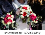 bride and bridesmaids in fur... | Shutterstock . vector #672531349