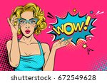 wow female face. sexy surprised ... | Shutterstock .eps vector #672549628