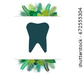 tooth icon. vector illustration