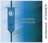 blue standard with the emblem... | Shutterstock .eps vector #672564874