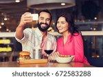 leisure  technology  date ... | Shutterstock . vector #672583288