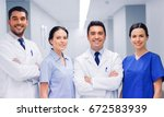 clinic  profession  people ... | Shutterstock . vector #672583939