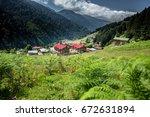 turkey rize august 14  2015 ... | Shutterstock . vector #672631894