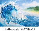 Watercolor Waves Seascapes...