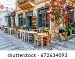 Nafplio  Greece   May 10  2017...