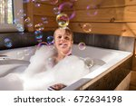 small little cute sweet blonde...   Shutterstock . vector #672634198