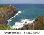 kilauea lighthouse  kilauea... | Shutterstock . vector #672634840