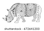 rhino animal zentangle and... | Shutterstock .eps vector #672641203