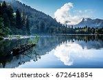 landscape view of karagol ... | Shutterstock . vector #672641854