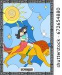 the illustration   card for... | Shutterstock .eps vector #672654880