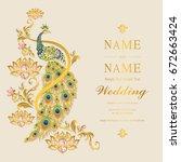 wedding invitation card... | Shutterstock .eps vector #672663424