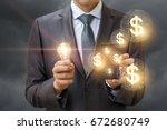 the idea to earn money using... | Shutterstock . vector #672680749