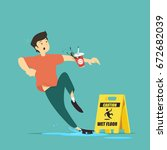 wet floor caution sign. man... | Shutterstock .eps vector #672682039