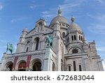 the basilica of the sacred... | Shutterstock . vector #672683044