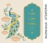 wedding invitation card... | Shutterstock .eps vector #672692944