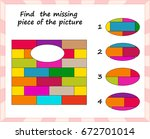 visual logic puzzle  find... | Shutterstock .eps vector #672701014