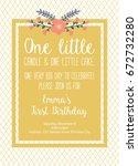 first birthday invitation girl  ... | Shutterstock .eps vector #672732280