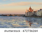 scenic winter view of the... | Shutterstock . vector #672736264