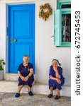 ano koufonisi  greece   june 14 ... | Shutterstock . vector #672745453