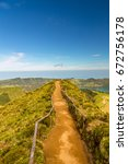 walking path with view of the... | Shutterstock . vector #672756178
