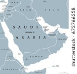 saudi arabia political map with ... | Shutterstock .eps vector #672766258
