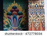 Colorful Wall And Pillar Insid...
