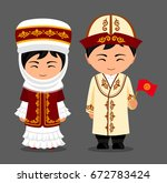 kyrgyz in national dress with a ... | Shutterstock .eps vector #672783424