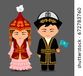 kazakhs in national dress with... | Shutterstock .eps vector #672783760