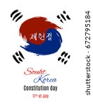 south korea holiday... | Shutterstock .eps vector #672795184