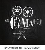 poster movie camera lettering... | Shutterstock .eps vector #672796504