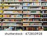 seoul  south korea   circa may  ... | Shutterstock . vector #672810928
