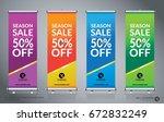 roll up brochure flyer banner... | Shutterstock .eps vector #672832249
