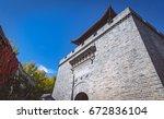gubei water town in beijing...   Shutterstock . vector #672836104
