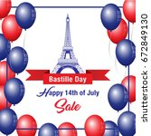 happy bastille day celebration... | Shutterstock .eps vector #672849130