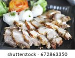 banh hoi or grilled pork with... | Shutterstock . vector #672863350