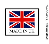 vector made in uk sign | Shutterstock .eps vector #672903943