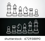 chess pieces outline vector...   Shutterstock .eps vector #672938890
