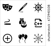 set of 9 miscellaneous icons... | Shutterstock .eps vector #672940108