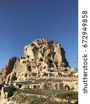 uchisar castle and unique...   Shutterstock . vector #672949858