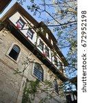 beypazari  ankara  turkey may ... | Shutterstock . vector #672952198